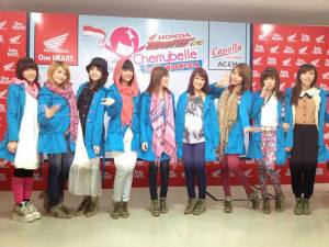 Cherrybelle BeAT Indonesia2