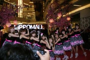 ryn chibi lippo mall