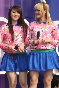 ryn chibi at inbox 27 Mar 2014 (3)