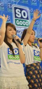 ryn chibi at So Good Malang 24062014 (2)