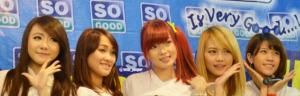 ryn chibi at So Good Malang 24062014 (5)