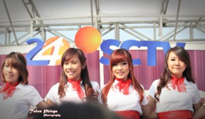 ryn cherrybelle at inbox 280814 (6)