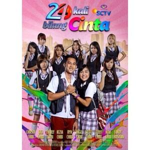 ryn Chibi at FTV 24x bilang Cinta (2)